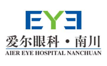 重庆南川爱尔眼科医院